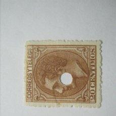 Selos: ESPAÑA ALFONSO XII EDIFIL 203 TALADRO!!!. Lote 237563720