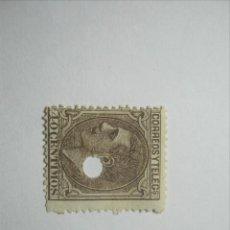 Selos: ESPAÑA ALFONSO XII EDIFIL 205 TALADRO!!!. Lote 237564055