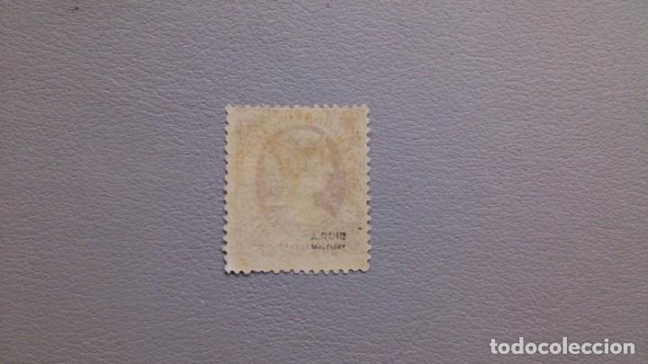 Sellos: ESPAÑA - 1869 - ISABEL II - TELEGRAFOS - EDIFIL 28 - MNH** - NUEVO - MARQUILLADO. - Foto 2 - 239457755
