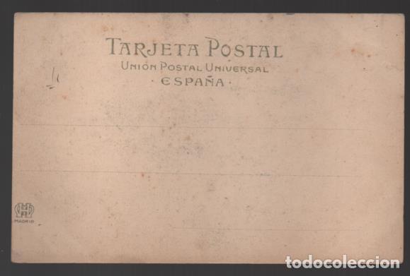 Sellos: MADRID, POSTAL SELLADO- CORRRE0S Y TELEGRAFOS GABINETE PARTICULAR DE CORREOS, VER FOTOS - Foto 3 - 239553800