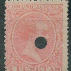 Sellos: TELÉGRAFOS - EDIFIL 227T - ESPAÑA 1889-99 - ALFONSO XIII TIPO PELÓN. Lote 240664280