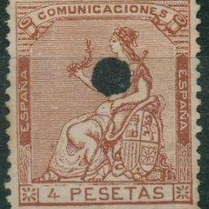 Sellos: TELÉGRAFOS - EDIFIL 139T (*) - ESPAÑA 1873 - ALEGORIA DE ESPAÑA. Lote 240664865
