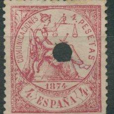 Sellos: TELÉGRAFOS - EDIFIL 151T (*) - ESPAÑA 1874 - ALEGORIA DE LA JUSTICIA. Lote 240692310