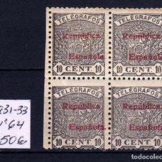 Sellos: GIROEXLIBRIS.-1931-33 ESCUDO DE ESPAÑA SOBRECARGADO REPÚBLICA ESPAÑOLA EDIFIL Nº 77** BLOQUE CUATRO. Lote 241664340