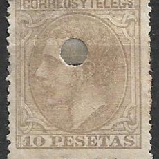 Sellos: ESPAÑA 1879 EDIFIL 209T USADOS - 19/21. Lote 242969135