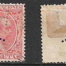 Sellos: ESPAÑA 1889 EDIFIL 228 T.4 USADO - 19/21. Lote 242970945