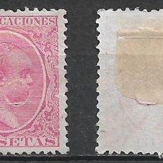 Sellos: ESPAÑA 1889 EDIFIL 227 T 227 TALADRO - 19/21. Lote 242971070