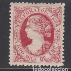 Francobolli: TELEGRAFOS, 1869 EDIFIL Nº 27 /*/, ISABEL II. 800 M. ROSA. Lote 243902595