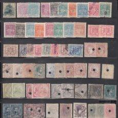 Selos: TELÉGRAFOS, 1870-1899 COLECCIÓN DE SELLOS, DISTINTOS VALORES.. Lote 243906920