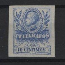 Sellos: R12/ ESPAÑA (TELEGRAFOS), EDIFIL 39*, 40 S/D*, 44**. Lote 245026520