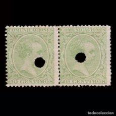 Sellos: TELÉGRAFOS.1889-99.20C.BLQ2.TALADRO EDIFIL.220T.. Lote 245171740