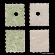 Sellos: TELÉGRAFOS.1889-99.20C.LOTE2.TALADRO EDIFIL.220T.. Lote 245173235