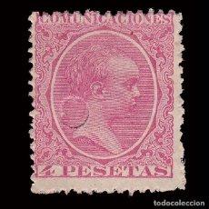 Sellos: TELÉGRAFOS.1889-99.4P.TALADRO.EDIFIL.227T.. Lote 245182360