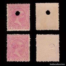 Sellos: TELÉGRAFOS.1889-99.4P.LOTE 2.TALADRO.EDIFIL.227T.. Lote 245184005