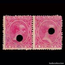 Sellos: TELÉGRAFOS.1889-99.4P.BLQ2.TALADRO.EDIFIL.227T.. Lote 245185400