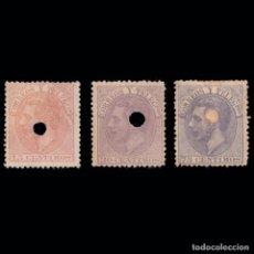 Sellos: TELÉGRAFOS.1882.SERIE.TALADRO.EDIFIL.210T-212T.. Lote 245196125