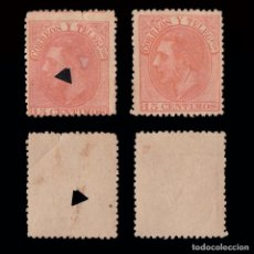 Sellos: TELÉGRAFOS.1882.15C.2 TALADRO TRIANGULAR.EDIFIL.210T. Lote 245219030