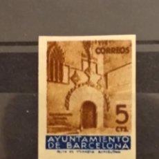 Sellos: AÑO 1936 PUERTA GOTICA DEL AYUNTAMIENTO NUEVO SIN DENTAR EDIFIL 13 VALOR DE CATALOGO 32,00 EUROS. Lote 262822035