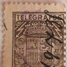 Francobolli: 1932-33 TELEGRAFOS. EDIFIL 69 ESCUDO DE ESPAÑA. Lote 248224315