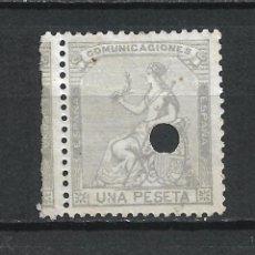 Francobolli: ESPAÑA 1873 EDIFIL 138T USADO - 19/14. Lote 251613335