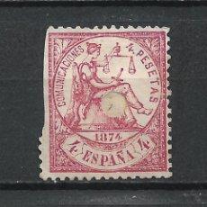 Selos: ESPAÑA 1874 EDIFIL 151T USADO - 19/14. Lote 251613390
