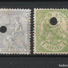 Sellos: ESPAÑA 1873-1874 EDIFIL 138T Y 150T USADO - 19/14. Lote 251613675