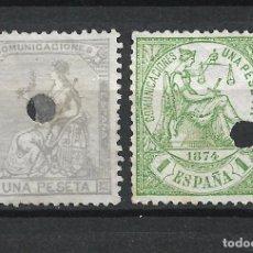 Selos: ESPAÑA 1873-1874 EDIFIL 138T Y 150T USADO - 19/14. Lote 251613690