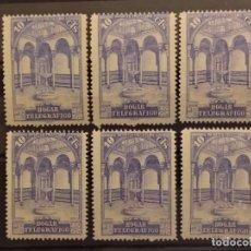 Francobolli: AÑO 1937 HOGAR TELEGRÁFICO 6 SELLOS EN NUEVOS EDIFIL 10. Lote 252560130