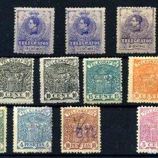 Sellos: ESPAÑA (TELÉGRAFOS) Nº 49/50, 55/60, 61/2, 55D. AÑO 1912/21. Lote 252960005