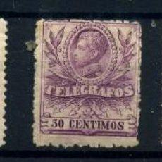 Sellos: ESPAÑA (TELÉGRAFOS) Nº 40/44. AÑO 1905. Lote 252960185