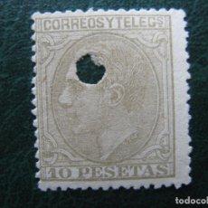 Sellos: 1879, SELLO TALADRADO DE TELEGRAFOS, EDIFIL 209T. Lote 253536470