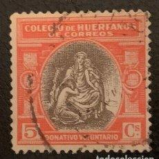 Sellos: SELLO ESPAÑA - COLEGIO DE HUERFANOS DE CORREOS 5 CTS . DONATIVO VOLUNTARIO . USADO.. Lote 254460725