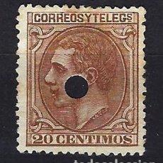 Sellos: 1879 ESPAÑA ALFONSO XII - TELÉGRAFOS EDIFIL 203T TALADRO. Lote 257845825
