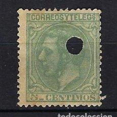 Selos: 1879 ESPAÑA ALFONSO XII - TELÉGRAFOS EDIFIL 201T - TALADRO. Lote 257846150