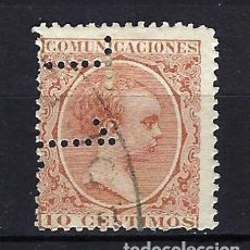 Sellos: 1889 ESPAÑA ALFONSO XII - TELÉGRAFOS EDIFIL 218T PERFORADO T1 - TALADRO. Lote 257849060