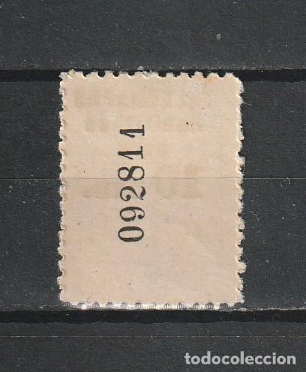Sellos: España.Barcelona.Edifil nº17.Violeta 10 c s 11,25p.Nuevo MNH.Con numeracion al dorso. - Foto 2 - 259766445