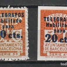 Sellos: ESPAÑA.BARCELONA.EDIFIL Nº5 Y Nº5S.AMBOS CON NUMERACION AL DORSO.NUEVOS MNH.. Lote 259767825