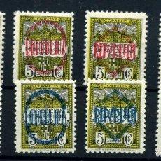 Sellos: ESPAÑA (BARCELONA) Nº NE 1/8. AÑO 1931. Lote 260846080