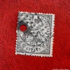 Selos: ESPAÑA 1854. TELÉGRAFOS. 152T.. Lote 261967065