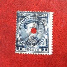 Sellos: ESPAÑA 1876. TELÉGRAFOS. 180T.. Lote 261967215