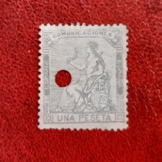 Sellos: ESPAÑA 1873. TELÉGRAFOS. 138T. Lote 261967355