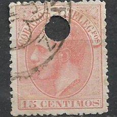 Sellos: ESPAÑA 1882 EDIFIL 210T TALADRO - 1/27. Lote 262087310