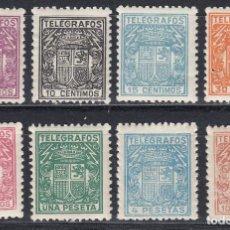 Selos: TELEGRAFOS EDIFIL 68/75* NUEVOS CON CHARNELA. 1932. ESCUDO DE ESPAÑA (720). Lote 263238515
