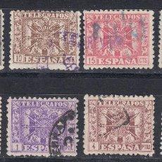 Selos: TELEGRAFOS EDIFIL 76/84 USADOS. 1940. ESCUDO DE ESPAÑA SIN EDIFIL 80 (720). Lote 263239370