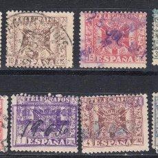 Selos: TELEGRAFOS EDIFIL 85/92 USADOS. 1949. ESCUDO DE ESPAÑA (720). Lote 263239660