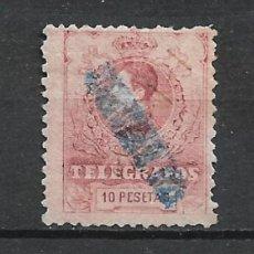Sellos: ESPAÑA TELEGRAFOS 1912 EDFIL 54 USADO - 1/39. Lote 264074100