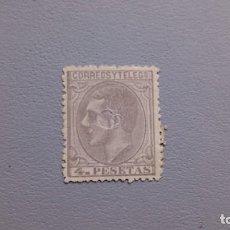 Sellos: ESPAÑA - 1879 - ALFONSO XII - EDIFIIL 208T - MUY BIEN CENTRADO - LUJO -TALADRO CONSERVADO. Lote 264800034