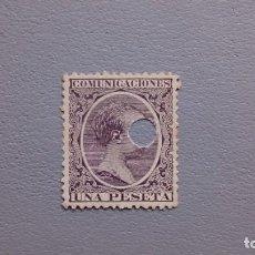 Sellos: ESPAÑA - 1889- 99 - ALFONSO XIII - EDIFIIL 226T - MUY BIEN CENTRADO - COLOR VIVO Y FRESCO - LUJO. Lote 264802714
