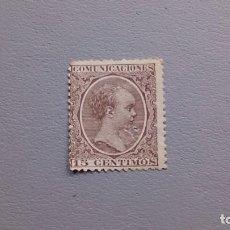 Sellos: ESPAÑA - 1889- 99 - ALFONSO XIII - EDIFIIL 219T.. Lote 264802909
