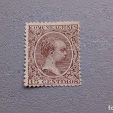 Selos: ESPAÑA - 1889- 99 - ALFONSO XIII - EDIFIIL 219T.. Lote 264802969